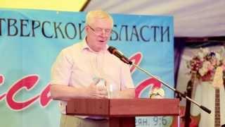Алексей Смирнов  конгресс ЕХБ Тверской области