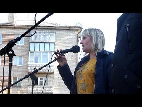 Митинг в г.Новоалтайск