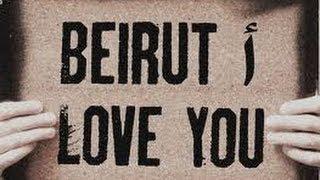 Li Beirut / Mayssa Karaa ft Ali Amr (Fairouz cover) /  ميسا قرعه -  علي عمر - لبيروت - فيروز