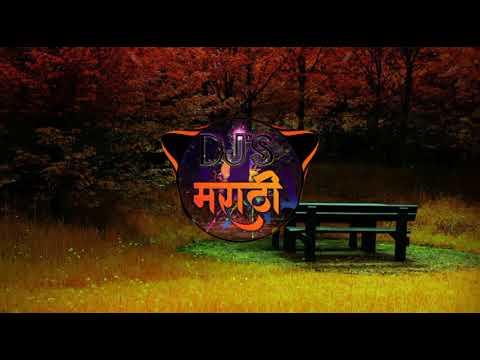 NAGACHYA PILYALA - DJ SWAP DJ VRV || DJs Marathi ||