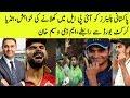 PCB MD Waseem Khan Interview About IPL ! I Wants Pakistani Player Will Play IPL