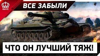К ИС-7 ЗА 10 ДНЕЙ | БЕЗ ДОНАТА | С НУЛЯ #2 - Na żywo