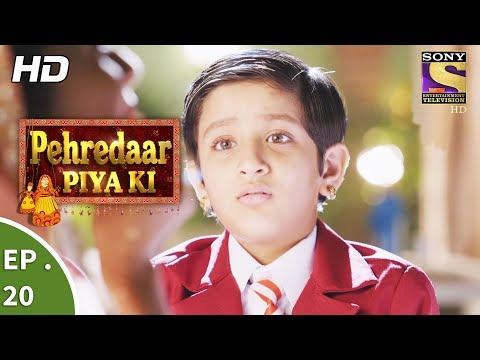 Pehredaar Piya Ki - पहरेदार पिया की - Ep 20 - 11th August, 2017 thumbnail
