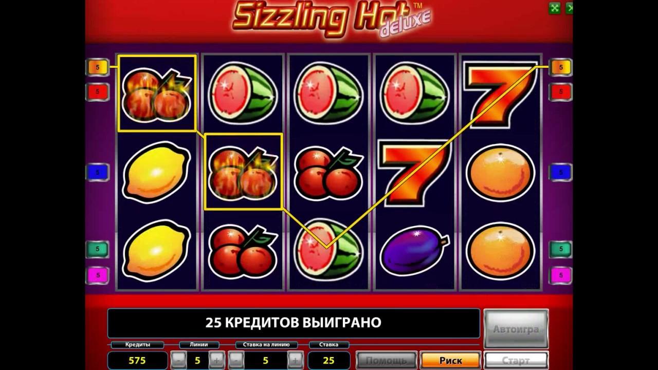 играть novomatic deluxe игровые автоматы