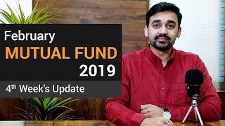 Mutual Funds Weekly Update: Feb 2019 | Mutual Fund News