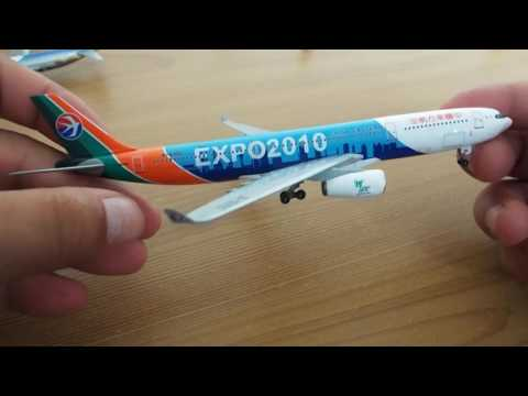 My Airplane Model Collection - 400 Scale Airbus Aircraft