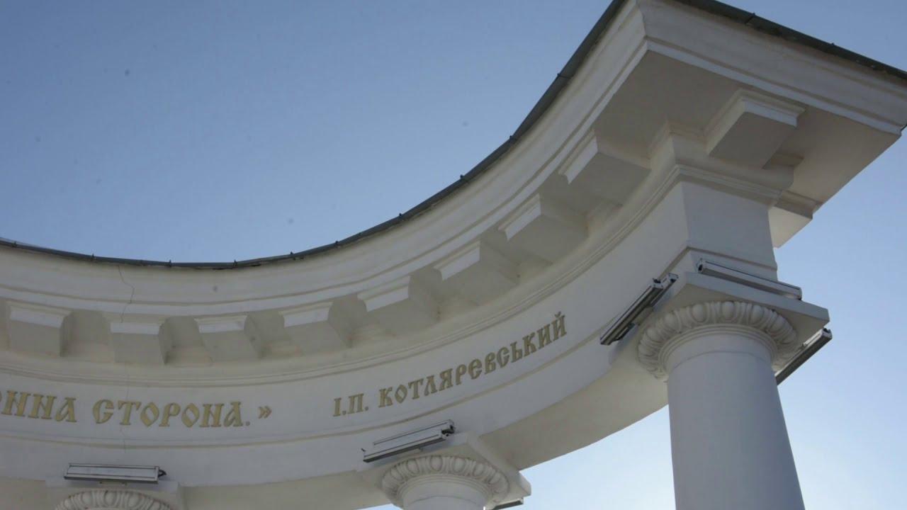 Пам'ятники Полтави. #9   Ротонда дружби народів