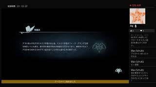 RPGモードしゅうかい 雑談 [PS4]
