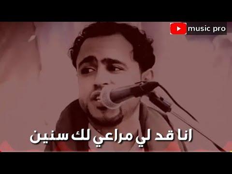 صلاح الاخفش اغنيه حبيبي انت وينك من زمان روووعه 2 Youtube