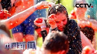 [中国新闻] 番茄大战 圣彼得堡惊现红色海洋   CCTV中文国际