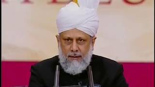 Jalsa Salana Germany - Urdu Khutba Juma 31st August 2007 - Islam Ahmadiyya
