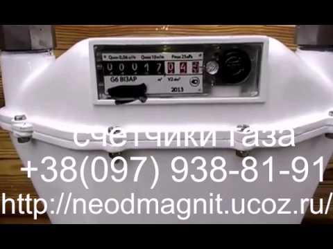 7 апр 2013. Остановка учебного счетчика газа октава g4/g6 с помощью неодимового магнита внимание!. Учебные счетчики не предназначены для.