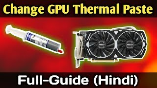 How to Change GPU/Graphics Card Thermal Paste! (Hindi)