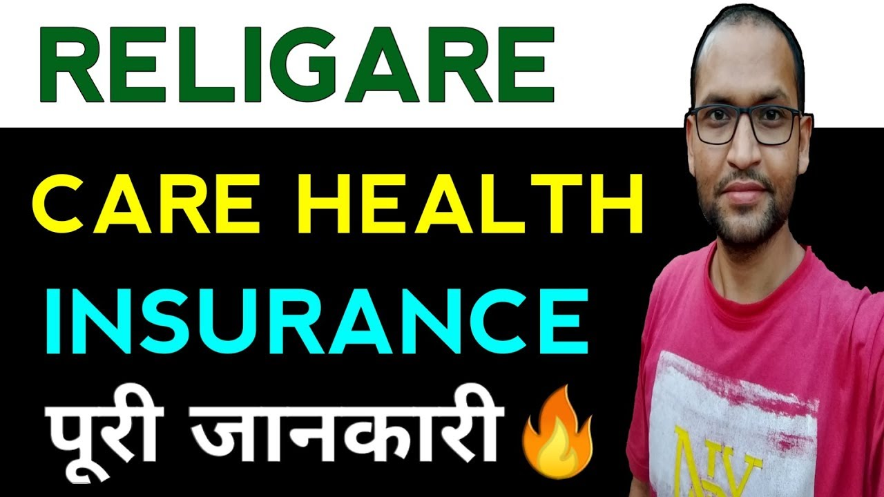 Religare Care Health Insurance Plan Details In Hindi Health Insurance
