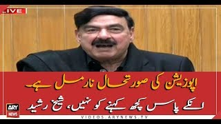 Federal Minister for Railways Sheikh Rasheed Ahmed Press Conference