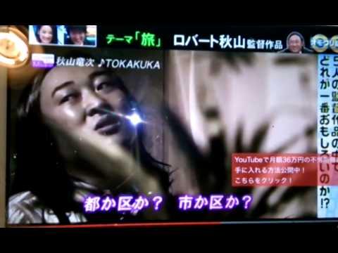 TOKAKUKA   ちょいちょい歌ってます