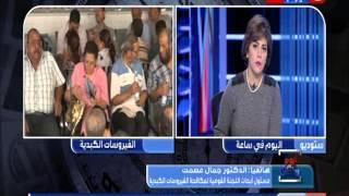 بالفيديو.. أستاذ بجامعة القاهرة يكشف السر وراء انخفاض أسعار أدوية الفيروسات الكبدية