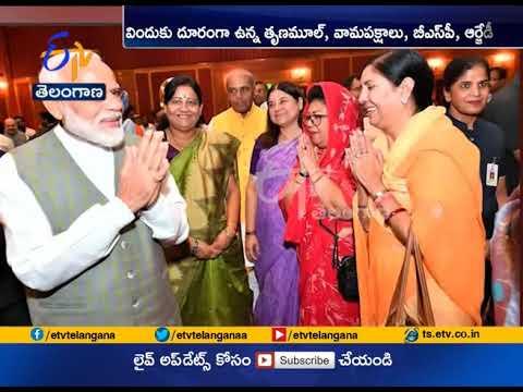 PM Narendra Modi hosts dinner for MPs