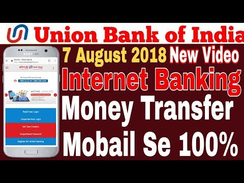 How to Transfer money, NEFT, RTGS,IMPS, Union bank internet banking Transfer, New video 2018