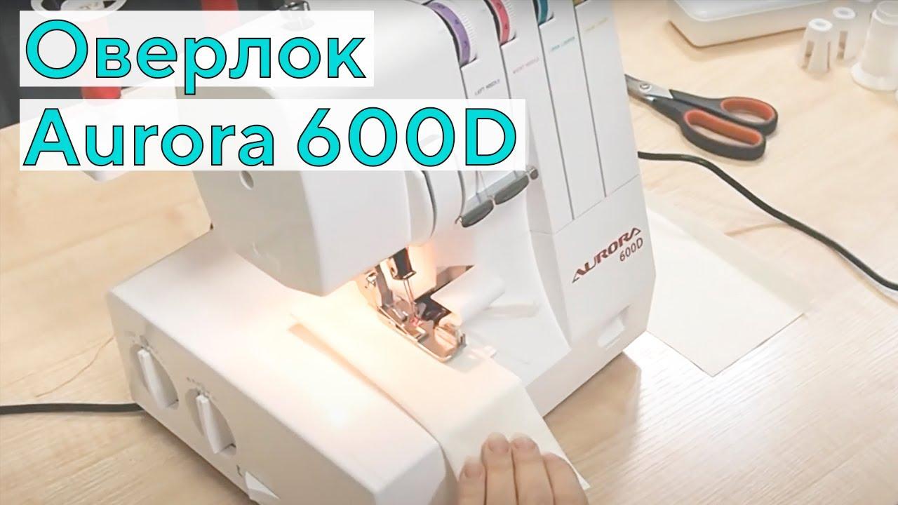 Промышленные оверлоки (краеобметочные, стачивающе-обметочные машины). Оверлок это машина для обработки краев деталей швейных изделийс одновременной обрезкой края. Служит для обмётывания краёв одежды, обработки трикотажа и эластичных тканей, создания декоративных строчек.