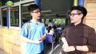路德會西門英才中學 小老師篇《校園面對面》