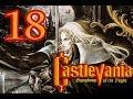 Castlevania - Symphony of the Night (18) The D Stands for Daddy Issues