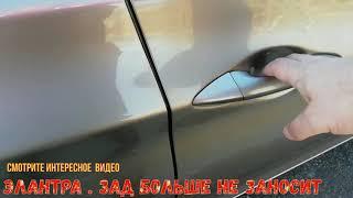 элантра пробег 200 тыс в такси