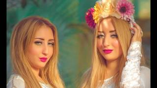 SAFAA&HANAA داني ديتو/DANI DITO (lyrics)