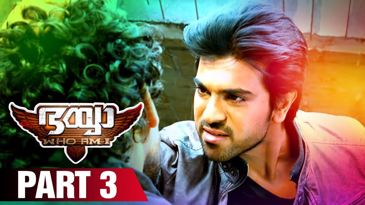 Bhaiyya My Brother Malayalam Movie Part 3 Ram Charan Allu