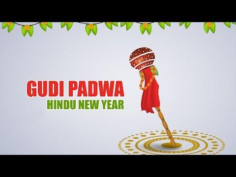 Gudi Padwa - Hindu New Year   Artha   AMAZING FACTS