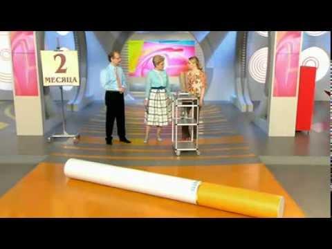 Я бросил курить. Последствия победы