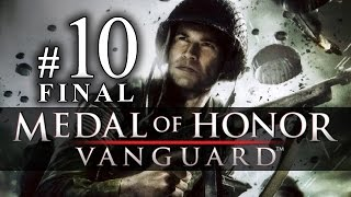 Medal of Honor: Vanguard - Varsity - The Crucible (PS2, Wii) SLUS-21597, SLES-54683