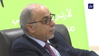 توقع جذب استثمارات بحجم 2 مليار دينار للأردن وسط مطالبات بتقليل كلف الطاقة (22/1/2020)