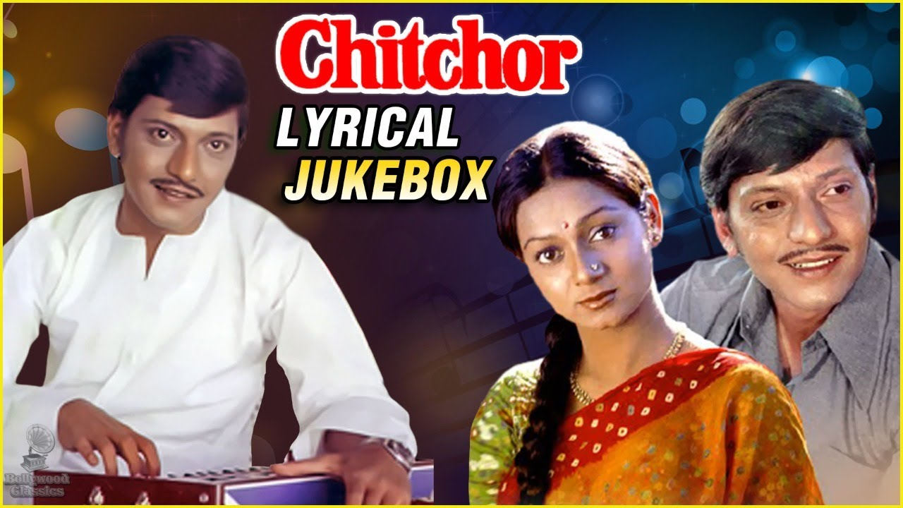Chitchor Songs - Lyrical Jukebox | Amol Palekar & Zarina Wahab | Gori Tera Gaon | Rajshri Hits