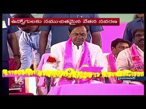 Special Report On TRS Party Manifesto | Telangana Assembly Polls 2018 | V6 News