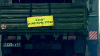 видео Штраф, предусмотренный за проезд по автобусной полосе на транспортном средстве