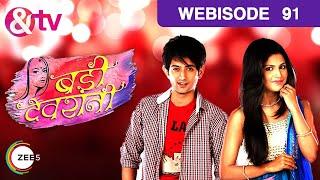 Badii Devrani - Episode 91 - August 03, 2015 - Webisode