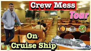 Crew Mess On Cruise Ship ( Carnival Freedom)
