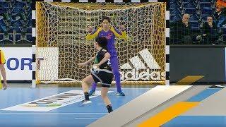 Relive | Handball WM Damen | Deutschland vs. China | SPORT1