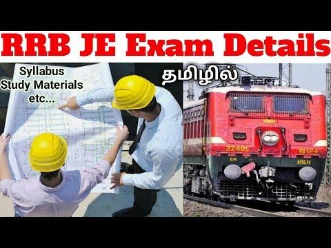 RRB Junior Engineer Exam full details | CBT-I & CBT-II | Tamil | Mr. S