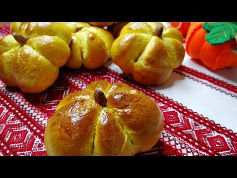 Солнечные булочки тыковки. Воздушные булочки из тыквы, простой рецепт.