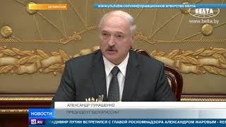 Президент Белоруссии сегодня назвал Украину рассадником преступности