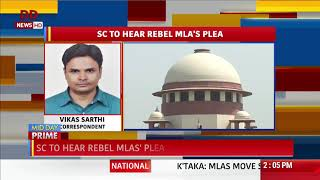 Supreme Court to hear rebel MLA's plea against speaker