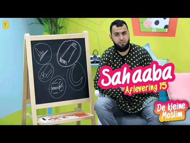 De kleine moslim Aflevering 15 | Vrienden van de Profeet (Sahaaba)