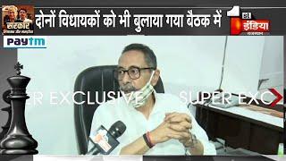 निलम्बन हटने के बाद Vishvendra Singh की पहली प्रतिक्रिया | Rajasthan Political Crisis