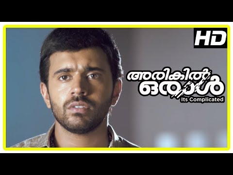 Arikil Oraal Malayalam Movie   Best of Nivin Pauly Scenes   Part 2   Indrajith   Remya Nambeesan