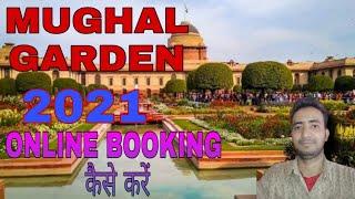 Mughal Garden online booking kaise kare online booking mughal Garden Rashtrapati bhavan