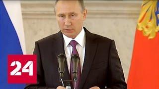 видео Николай Стариков будет президентом России после Путина? Что затевает Лукашенко? Украина 21