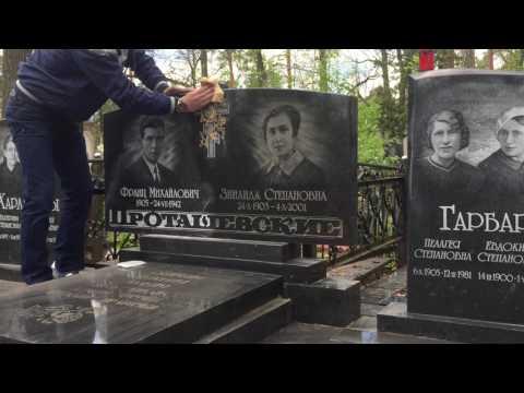 видео: Восстановление(отбеливание) портрета на памятнике!