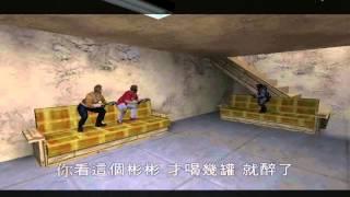 【遊俠視頻】CSO - 杰哥宣導片